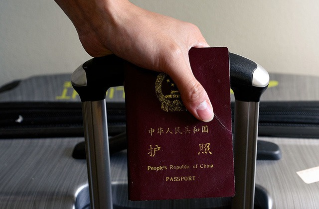 Policy Restrict Visas for Chinese Students